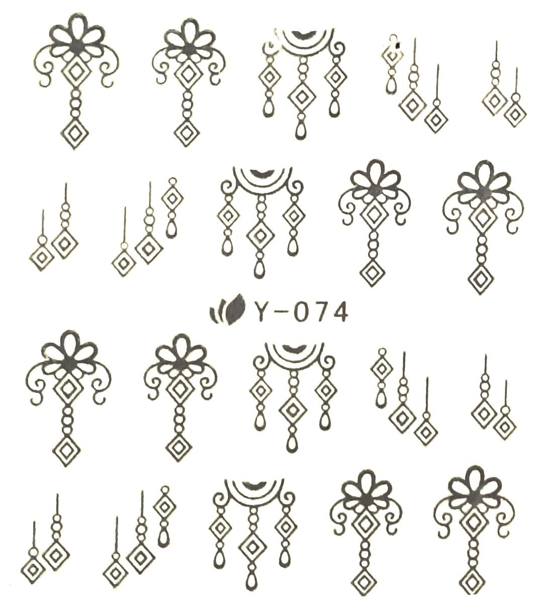 Wasserlösliche Sticker Ornamente Y-074 silber