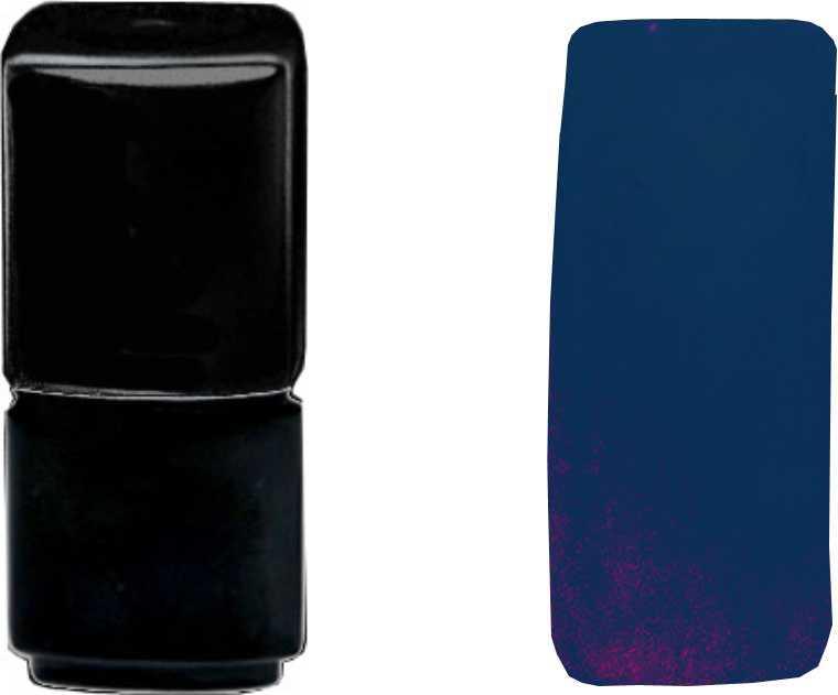 Soak off polish Dunkelblau 10ml, Gellack, Shel Lack, UV Lack