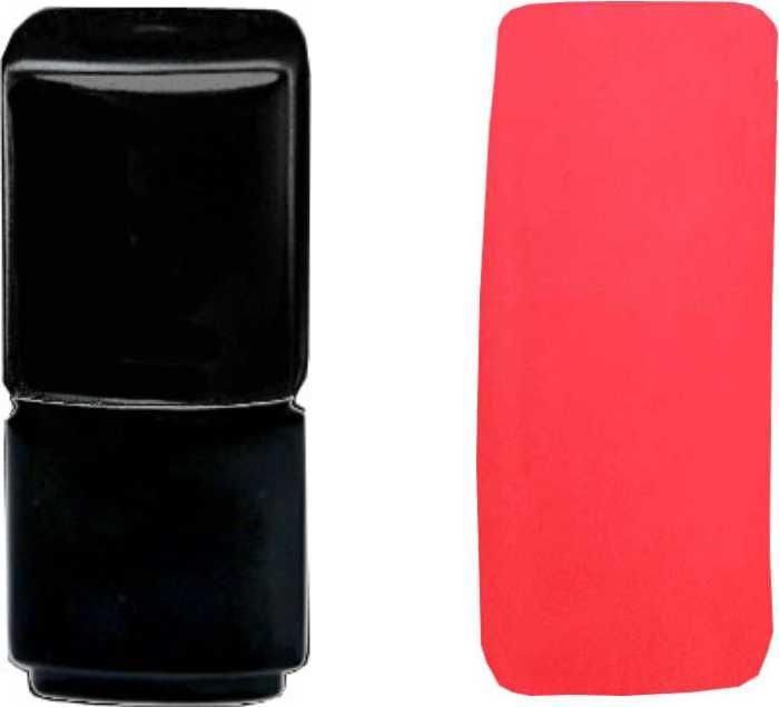 Soak off polish Coral 10ml, Gellack, Shel Lack, UV Lack